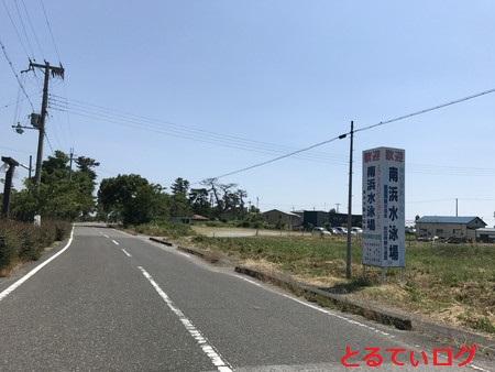 IMG_6274[1]