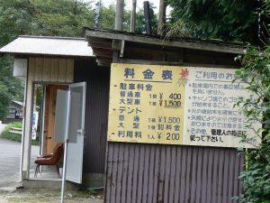 matsubara1060622